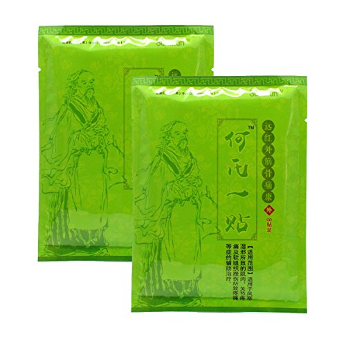 SMFCare 16Pcs/2Bags Chinese Herbal Patch for Muscle Pain,Medicated Plaster for Backache,Joint Pain Killer
