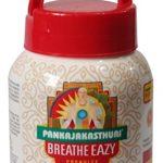 Pankaja Kasthuri Breathe Eazy – 2 packs 200g each
