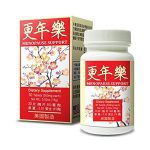 Menopause Support Herbal Supplement For Womens 50+ Hot Flashes Sweating Dizziness Ringing In The Ears Insomnia & Irregular Blood Pressure Made In USA