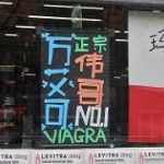 Generic Viagra: An Introduction