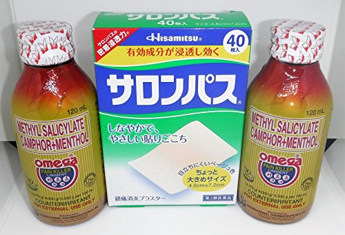 Omega Pain Killer + Hisamitsu Salonpas Japan (2 Bottles + 40 pads) Ultimate Best Muscle Pain Remedy - USA Seller
